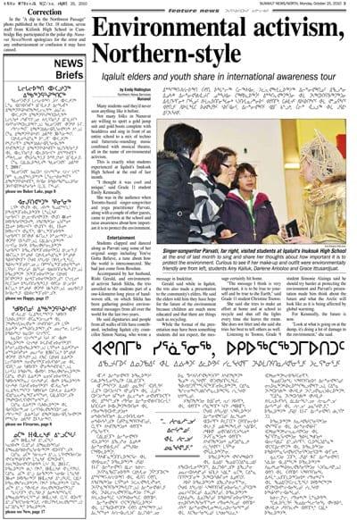 Nunavut-News-opt